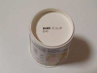 P2271141.JPG