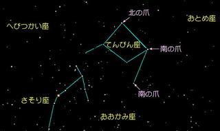 image597.jpg